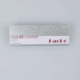 豪得 标示牌胸牌胸卡形象卡 ZY-7012 银色 70*25mm