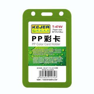 科记 PP彩卡 T-474V 绿色 128*91mm