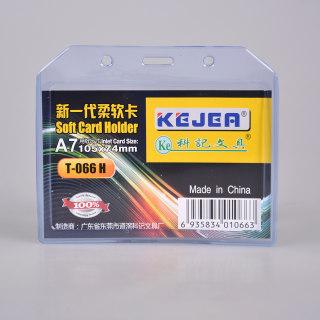 科记 科记新款柔软卡 透明T-066横 10.5*7.4cm
